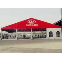 PVC 20m X 30m Luxury Wedding Tents Large Outdoor Tent With Transparent PVC Walls Manufactures