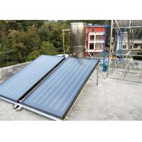 Durable Rooftop Solar Water Heater Directed / Indirected Heating System Manufactures