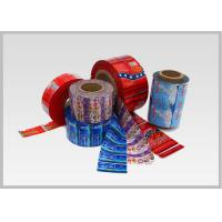 Safe PVC Stretch Film Wrap Around Labels For Water Bottles , 8 Colors Printing Thickness 25mic To 50mic Manufactures