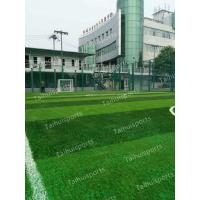 Football Field Synthetic Grass Infill For Artificial Turf FIFA Standard