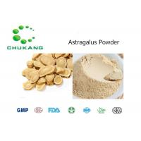 China Astragalus Root Powdered Herbal Extract Astragalus Membranaceus BgeFoodIngredients on sale