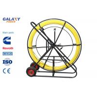 China Simple Operation Underground Cable Equipment Fiberglass Cable Pusher Duct Rodder on sale