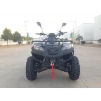 Automatic Water-Cooled EEC ATV , Utility Quad 250CC For Adult With Chain Drive Manufactures