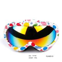 Buy cheap Popular UV400 protective anti fog snow glasses mirror coating alpine skiing from wholesalers