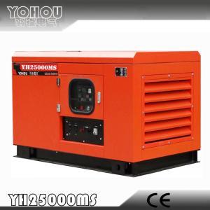 15KW 20KW 25KW 30KW Soundproof Gasoline Generator Set Manufactures