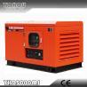 Buy cheap 15KW 20KW 25KW 30KW Soundproof Gasoline Generator Set from wholesalers