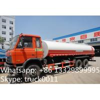 hot sale dongfeng 6*4 Euro 3 210hp diesel 18cbm-22cbm water truck, factory sale best price dongfeng 22m3 cistern truck Manufactures