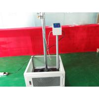 Quality JIS Standard Stainless Steel 0~2m Free Fallling Drop Ball Impact Test Equipment for sale