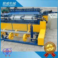 ISO9001 Cetification Chain Link Fence Weaving Machine , Wire Mesh Weaving Machine Manufactures