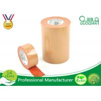 Waterproof Cloth Easy Tear Economy Colored Heat Resistant Duct Tape 10M X 50mm Manufactures