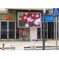 Buy cheap Energy Saving LED Sign P10 Outdoor Mobile Advertising Screens from wholesalers