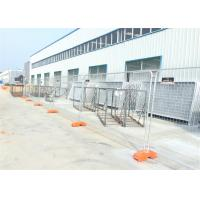 Buy cheap New Zealand Standard Temporary Fencing 2.1m x 2.4m OD40mm x 1.8mm wall thick from wholesalers