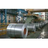 DC01, DC02, DC03, DC04, SAE 1006, SAE 1008 custom cut Cold Rolled Steel Coils / Coil Manufactures