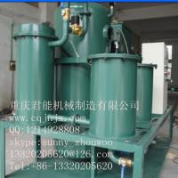 China JunNeng ZLA-30 insulating oil purification plant with electric insulating equipments on sale