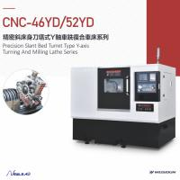 Precision Slant Bed Turret Type Mini Cnc Lathe Machine Y Axis Turning And Milling Series Manufactures