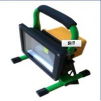 30W Rechargeable led floodlight Manufactures