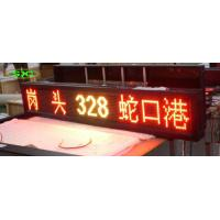 P10 Single Red Dip Bus Car Led Sign Display Screen Wireless Anti - Seismic Manufactures