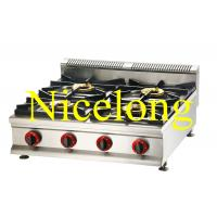 Nicelong heavy duty kitchen equipment LPG and NG 4 burners gas stove GB-4Y Manufactures