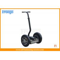 China 1000w 2 Wheel Self Balancing Scooter Vehicle , Chariot , E Ecooters For Kids on sale