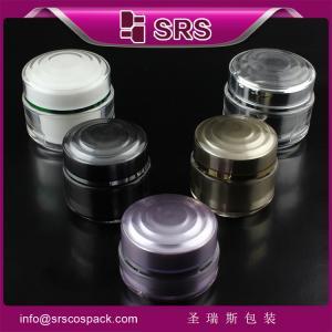 China J024 15ml 30ml 50ml cosmetic round plastic jar on sale