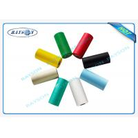 Environment Friendly PP Spunbond Tnt Spunlace Nonwoven Fabric Manufactures