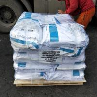 Buy cheap Competitive price RDP Redispersible Emulsion Powder equivalent to VAE RDP Powder from wholesalers