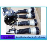Front Air Ride Suspension For Mercedes-benz W220 Air Spring OEM 2203202438 2203205113 Manufactures