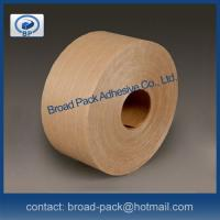 gummed reinforcement kraft tape Manufactures