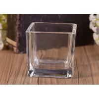 Mini Square Cube Shaped Glass Candle Holder Clear Replacement Glass Candle Vessel Manufactures