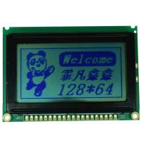 Flat Rectangle Graphic LCD Display Module Monochrome Gray Film Positive Display Manufactures