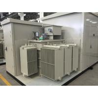 China 35kV Oil  /  Dry Type Transformer Prefabricated Substation For Wind & Photovolaic on sale