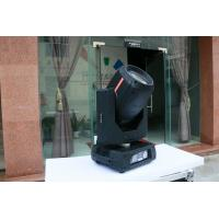 17R 350W Sharpy Beam Moving Head Light For Concert / Event And Pub Manufactures