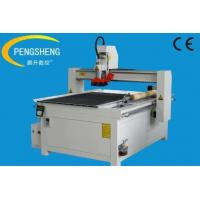 High efficiency CNC engraving machine Manufactures