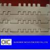 Plastic Sideflex Flat-top Chain , type 880TAB-K325 , 880TAB-K325 , 882TAB-K500 , 882TAB-K600 Manufactures
