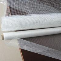 Buy cheap Fiberglass Mesh with 5, 10cm, 1, 1.2, 1.5 and 2.1m Widths, Widely Used in Marble from wholesalers