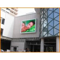 Full Color High Resolution PH16mm Outdoor Super Thin led screen rental with cree lamp Manufactures