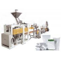 Open Mouth Bag Automatic Bag Packing Machine For Powder And Granule Filling Manufactures