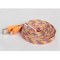 4ft Flat MFI Certified Cable For Apple Multicolor High Gloss Braided Textile Manufactures