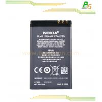 Original /OEM Nokia BL-4U for Nokia Asha 210, Asha 310, Asha 501, 5250, 5530 Battery BL-4U Manufactures