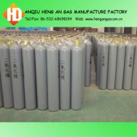 co2 gas filling Manufactures