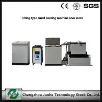 Easy Operation Metal Coating Line Tilting Type Small Coating Machine White / Gray Color Manufactures