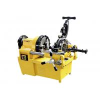 BSPT NPT Steel Pipe Threading Machine 750W 24 RPM 50/60Hz SQ50B1 Manufactures