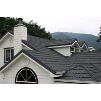 Buy cheap anti-fade stone coated metal roof tile/natural color harvey metal roofing tiles from wholesalers