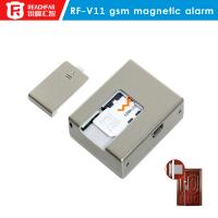 China Home security GSM alarm system / GSM MMS PIR Motion sensor / gsm alarm security alarm system manual on sale