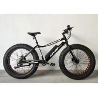 China Alloy Frame Motorized Fat Tire Bike , Pedal Assist Fat Bike Forged Stem on sale