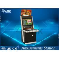 22 Inch HD Display Street Fighter Arcade Game Machine For Sale Manufactures