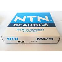 Buy cheap NTN 6017ZZ high precision deep groove ball bearing for pumps 85*130*22mm from wholesalers