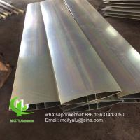 400mm Metal Aluminum sun louver Aerofoil louver aluminum louver with oval shape for facade curtain wall Manufactures