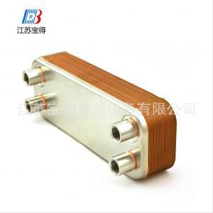 high temperature heat pump floor heat pump plate type heat exchanger Manufactures