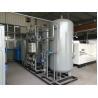 High Speed Nitrogen Generation Plant , Steel Mobile Nitrogen Gas Generator Manufactures